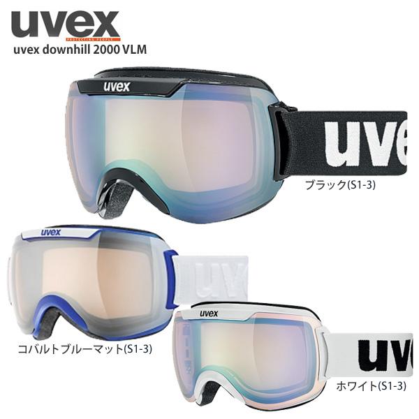 UVEX〔ウベックス スキーゴーグル〕<2019>uvex downhill 2000 VLM〔ウベックス ダウンヒル 2000 VLM〕【送料無料】