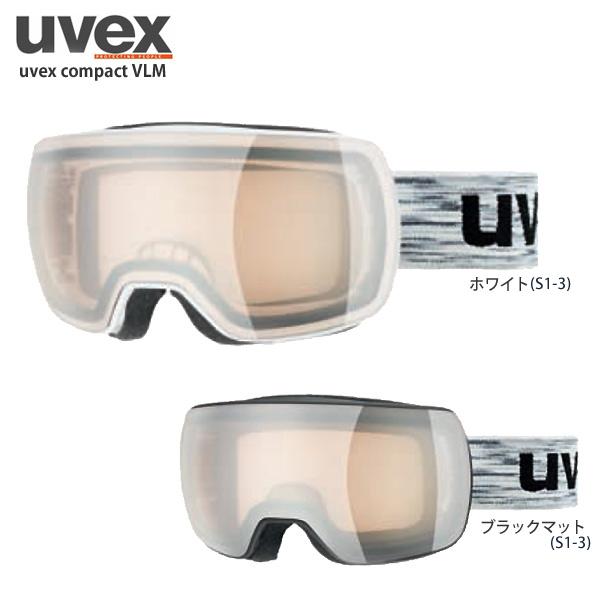 【1000円OFFクーポン配布中】【18-19 NEWモデル】UVEX〔ウベックス スキーゴーグル〕<2019>uvex compact VLM【送料無料】 スキー スノーボード