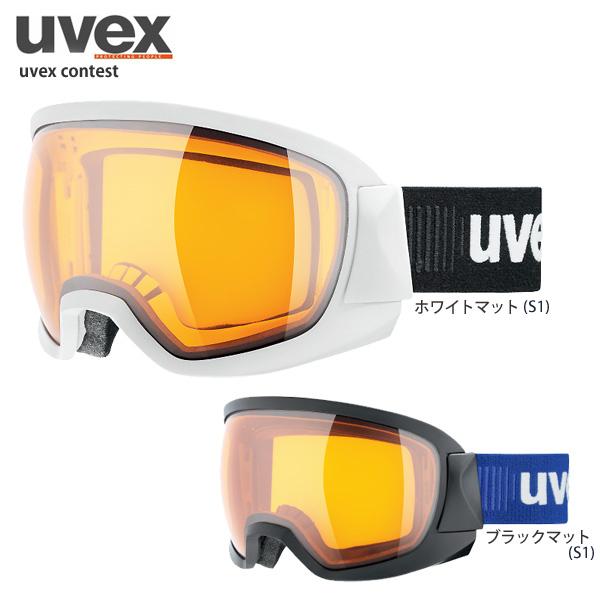 contest〔SAG〕UVEX〔ウベックス スキーゴーグル〕<2019>uvex contest〔SAG〕, 面白生活:c4665838 --- officewill.xsrv.jp