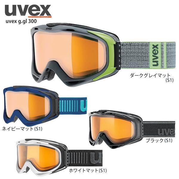 UVEX〔ウベックス スキーゴーグル〕<2019>uvex g.gl 300【眼鏡・メガネ対応ゴーグル】〔SAG〕【RSS】