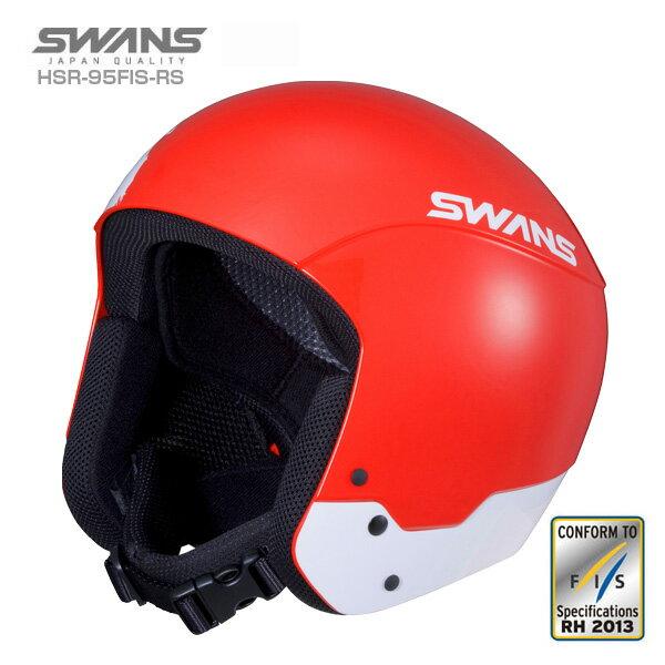 【18-19 NEWモデル 予約受付中】SWANS〔スワンズ スキーヘルメット〕<2019>HSR-95FIS-RS〔レッド×ホワイト〕【FIS対応】【送料無料】