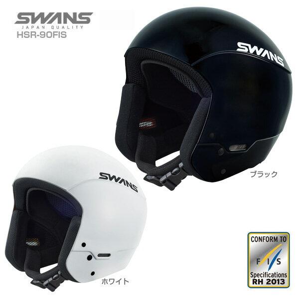 【クーポン配布中】【あす楽】【18-19 NEWモデル】SWANS〔スワンズ スキーヘルメット〕<2019>HSR-90FIS【FIS対応】【送料無料】