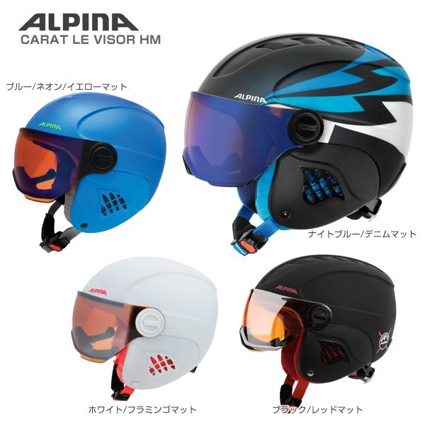 【18-19 NEWモデル】ALPINA〔アルピナ ジュニア スキーヘルメット〕<2019>CARAT LE VISOR HM〔カラット ル バイザーHM〕 スキー スノーボード