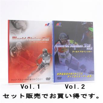 <title>スキー DVD 技術 アルペン 3 980円以上で送料無料 代引手数料無料 気質アップ World Alpine Ski 〔ワールドアルペンスキー〕 vol.1 〔DVD 45分〕 vol.2 60分〕 セット販売〔SA〕</title>