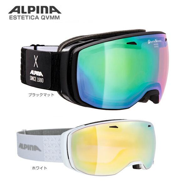 ALPINA〔アルピナ スキーゴーグル〕<2019>ESTETICA QVMM〔エステティカ QVMM〕眼鏡・メガネ対応ゴーグル】【送料無料】〔SAG〕