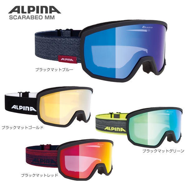 ALPINA〔アルピナ スキーゴーグル〕<2019>SCARABEO MM〔スカラベオ MM〕【眼鏡・メガネ対応ゴーグル】〔SAG〕【RSS】