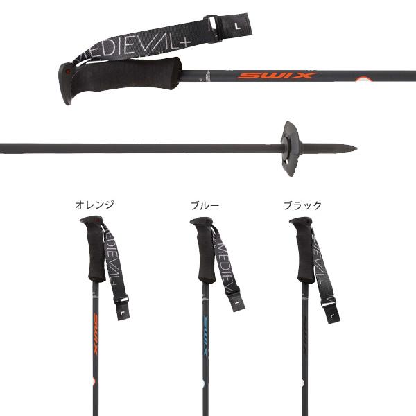 19-20 NEWモデル SWIX〔スウィックス スキー ポール・ストック〕<2020>メディバルプラス 新作 最新