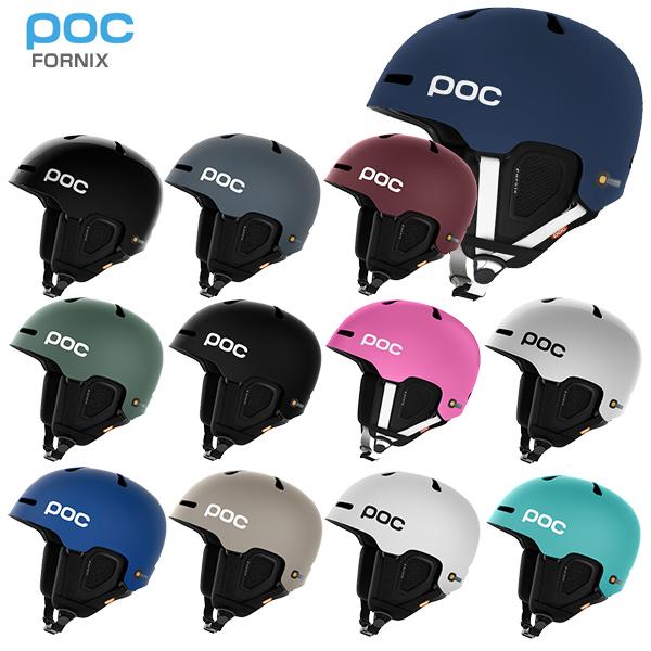 POC〔ポック スキーヘルメット〕<2019>FORNIX〔フォーニックス〕〔SAH〕