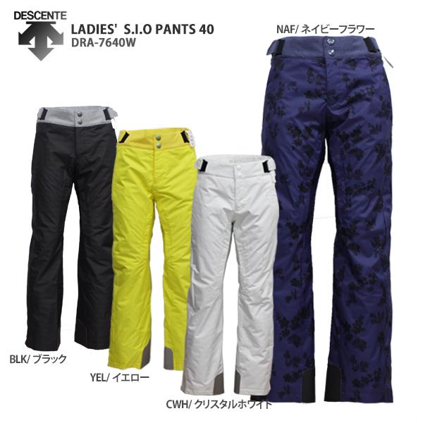 DESCENTE〔デサント スキーウェア パンツ レディース〕<2018>LADIES' S.I.O PANTS 40 DRA-7640W