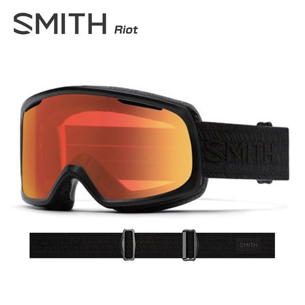 SMITH 〔スミス レディース スキーゴーグル〕<2018>Riot〔ライオット〕〔Black Eclipse〕【スペアレンズ付】