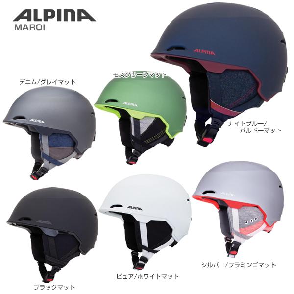 ALPINA〔アルピナ スキーヘルメット〕<2019>MAROI〔マロイ〕〔SAH〕【RSS】