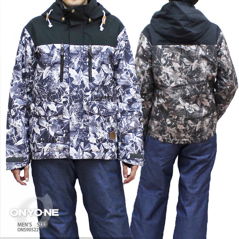 ON・YO・NE〔オンヨネ スキーウェア メンズ〕<2018>MEN'S SUIT ONS90522【上下セット 大人用】