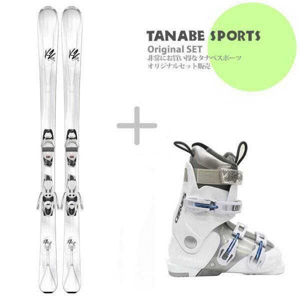 【期間限定!スキー板はさらにポイント5倍!11/14 18時~11/21 13時まで】【スキー板セット】K2〔ケーツー レディーススキー板〕<2018>Luv 75〔ラヴ 75〕 + ERP 10+GEN FACTORY〔ブーツ〕CARVE 5 L【送料無料】