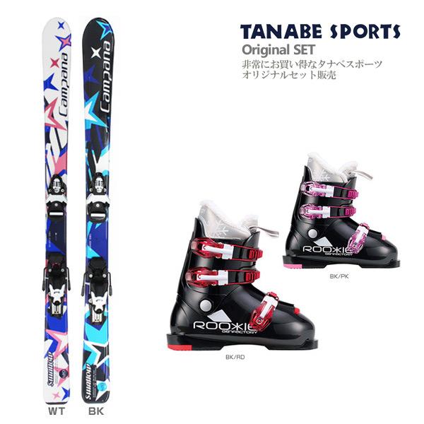 【期間限定!スキー板はさらにポイント5倍!11/14 18時~11/21 13時まで】【スキー板セット】Swallow Ski 〔スワロー スキー板〕<2017>CAMPANA + TEAM 4 + GEN FACTORY〔ブーツ〕ROOKIE