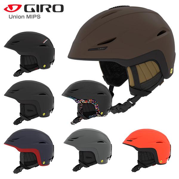 18-19 GIRO〔ジロ スキーヘルメット〕<2019>Union MIPS〔ユニオン ミップス〕【ASIAN FIT】【送料無料】〔SAH〕