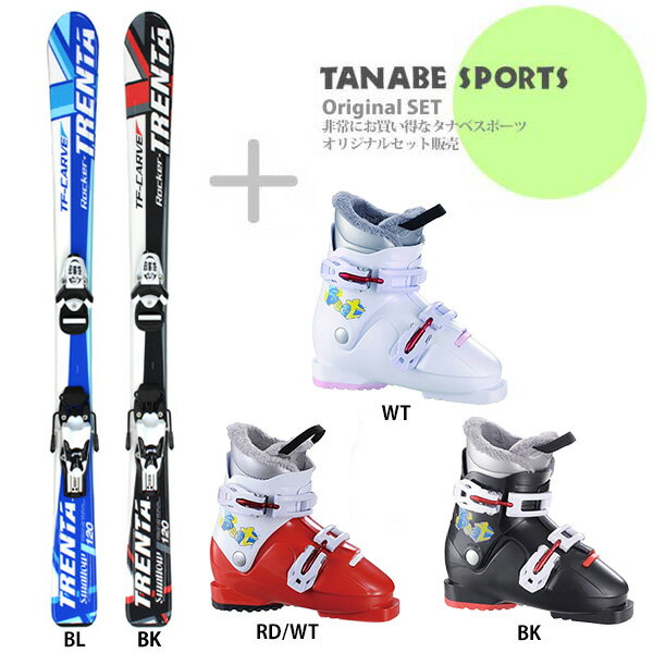 【期間限定!スキー板はさらにポイント5倍!11/14 18時~11/21 13時まで】【スキー板セット】Swallow Ski 〔スワロー ジュニアスキー板〕<2016>TRENTA + TEAM4 + HELD〔ヘルト スキーブーツ〕BEAT