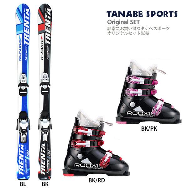 【期間限定!スキー板はさらにポイント5倍!11/14 18時~11/21 13時まで】【スキー板セット】Swallow Ski〔スワロー ジュニアスキー板〕<2016>TRENTA + TEAM4 + GEN〔ゲン スキーブーツ〕ROOKIE