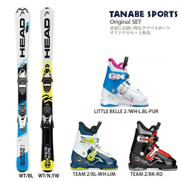 【期間限定!スキー板はさらにポイント5倍!11/14 18時~11/21 13時まで】【スキー板セット】HEAD〔ヘッド ジュニアスキー板〕<2018>SUPERSHAPE TEAM SLR2 + SLR 4.5 AC +NORDICA〔ノルディカ スキーブーツ〕LITTLE BELLE 2/TEAM 2