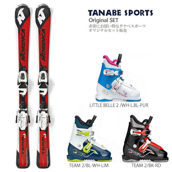 【期間限定!スキー板はさらにポイント5倍!11/14 18時~11/21 13時まで】【スキー板セット】NORDICA〔ノルディカ ジュニアスキー板〕<2018>TEAM J RACE FDT + M4.5 FASTRAK + NORDICA〔ノルディカ スキーブーツ〕LITTLE BELLE 2/TEAM 2
