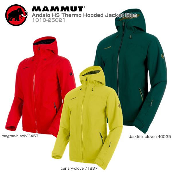 結婚祝い 【あす楽】MAMMUT〔マムート スキーウェア ジャケット メンズ〕<2019>Andalo HS Thermo Hooded Jacket Men/1010-25021【送料無料】, かきもと米穀のよしだ小町 47b68399