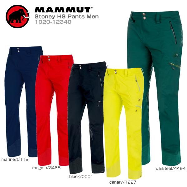 MAMMUT〔マムート スキーウェア パンツ メンズ〕<2019>Stoney HS Pants Men/1020-12340【送料無料】