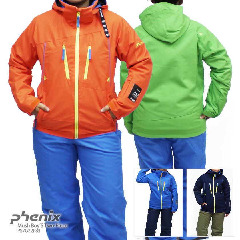 【スマホからエントリーでP10倍! 11/14 10時~11/21 9時59分】PHENIX〔フェニックス スキーウェア ジュニア〕<2018>JUNIOR SUIT PS7G22P83【上下セット ジュニア】