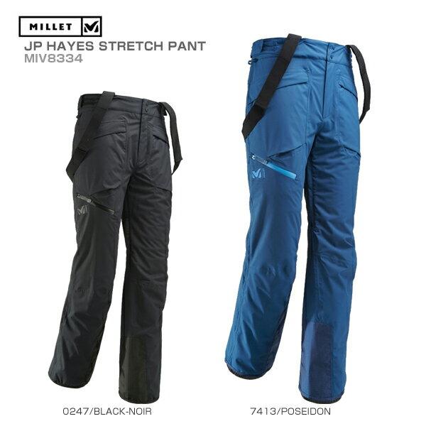【あす楽】MILLET〔ミレー スキーウェア パンツ メンズ〕<2019>JP HAYES STRETCH PANT/MIV8334【送料無料】