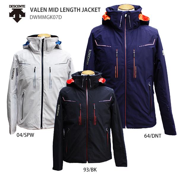 【エントリでP10&初売りセール!】DESCENTE〔デサント スキーウェア メンズ ジャケット〕<2019>VALEN MID LENGTH JACKET/DWMMGK07D【送料無料】