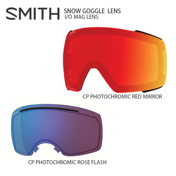【あす楽】【18-19 NEWモデル】SMITH 〔スミス スキーゴーグル スペアレンズ〕I/O MAG LENS/ CP PHOTOCHROMIC ROSE FLASH【送料無料】