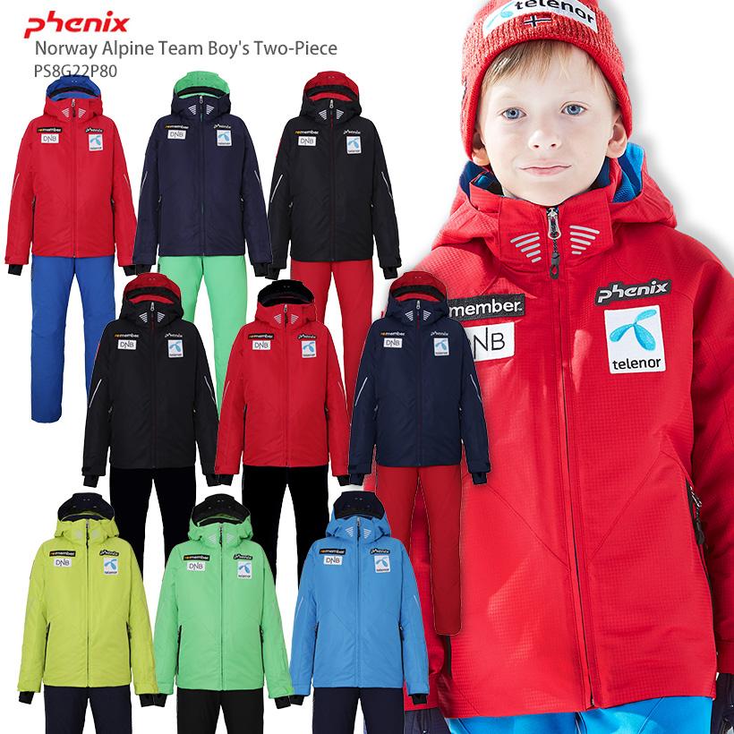 PHENIX フェニックス スキーウェア ジュニア キッズ ジュニアスキーウェア <2019> Norway Alpine Team Boys Two-Piece PS8G22P80【上下セット ジュニア】〔SA〕