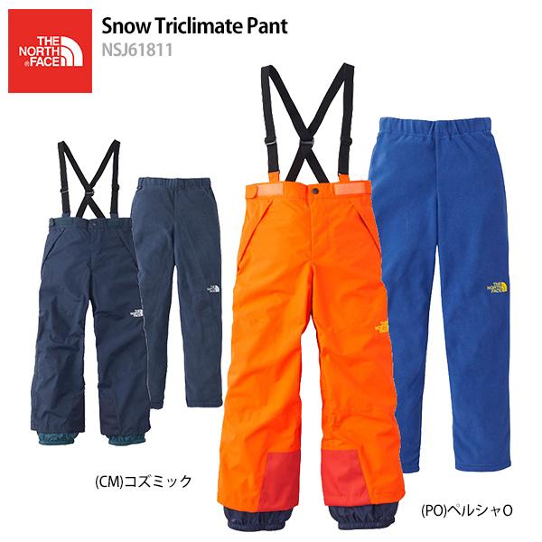 【クーポン配布中】【あす楽】THE NORTH FACE〔ザ・ノースフェイス ジュニアスキーパンツ〕<2019>Snow Triclimate Pant〔スノートリクライメイトパンツ〕NSJ61811