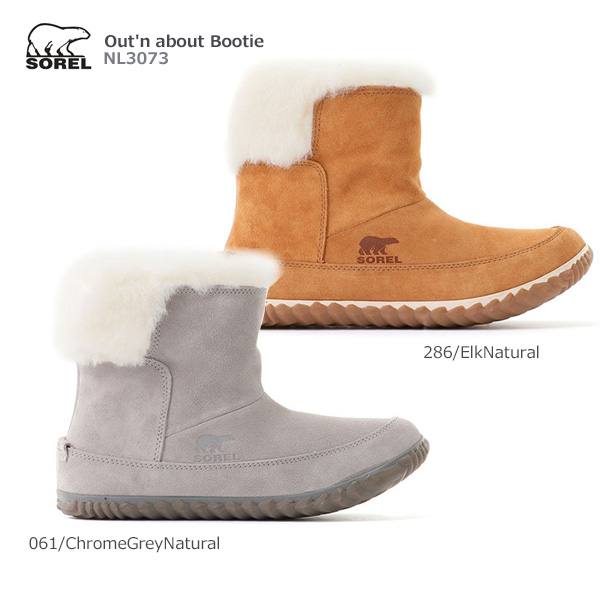 SOREL〔ソレル レディース スノーシューズ〕Out'n about Bootie NL3073
