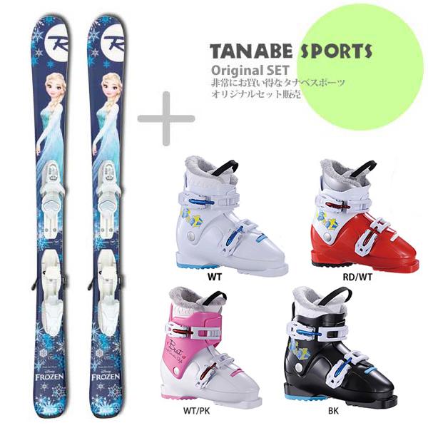 【スキー セット】ディズニー ROSSIGNOL〔ロシニョール ジュニアスキー板〕<2018>FROZEN KID-X〔アナと雪の女王〕+ KID-X 4 B76 White Silver + HELD〔ヘルト ジュニアスキーブーツ〕BEAT