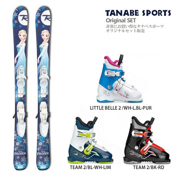 【スキー セット】ディズニー ROSSIGNOL〔ロシニョール ジュニアスキー板〕<2018>FROZEN KID-X〔アナと雪の女王〕+ KID-X 4 B76 White Silver + NORDICA〔ノルディカ スキーブーツ〕LITTLE BELLE 2/TEAM 2