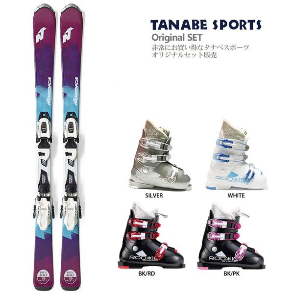 【スキー セット】NORDICA〔ノルディカ ジュニアスキー板〕<2018>LITTLE BELLE + JR 4.5 FDT + GEN〔ゲン スキーブーツ〕ROOKIE