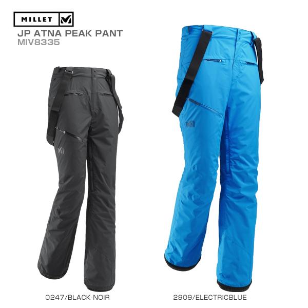 【クーポン配布中】【あす楽】MILLET〔ミレー スキーウェア パンツ メンズ〕<2019>JP ATNA PEAK PANT/MIV8335