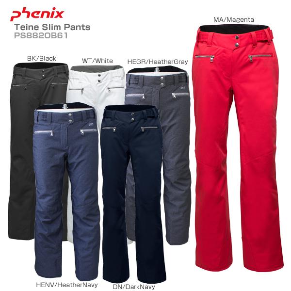 PHENIX〔フェニックス レディース スキーウェア パンツ〕<2019>Teine Slim Pants〔テイネスリムパンツ〕 PS882OB61【MUJI】【RSS】