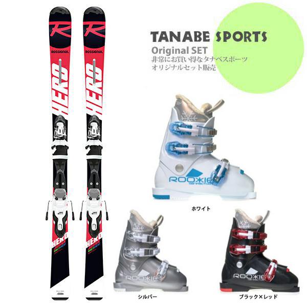 【スキー セット】ROSSIGNOL〔ロシニョール ジュニアスキー板〕<2020>HERO JUNIOR XPRESS JR 140-150 + XPRESS JR 7 B83 Black White + GEN〔ゲン スキーブーツ〕ROOKIE