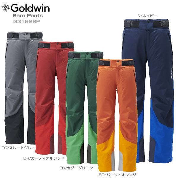 GOLDWIN ゴールドウィン スキーウェア パンツ メンズ レディース mens ladies 2020 Baro Pants G31926P 送料無料 19-20 NEWモデル