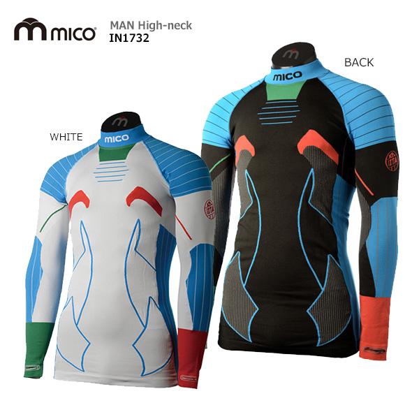 MICO〔ミコ アンダーウェア ヒート厚手〕<2020>MAN High-neck〔メン ハイネック〕IN1732 スキー用 アンダーウェア