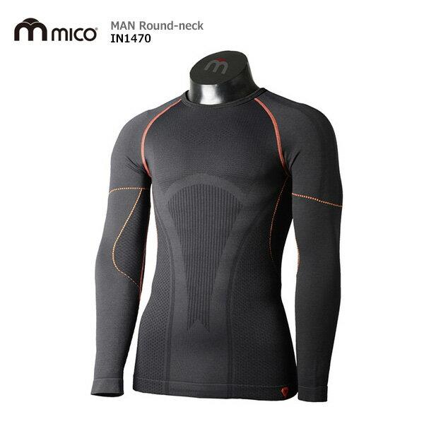 MICO〔ミコ アンダーウェア〕 <2019>MAN Round-neck〔メン ラウンドネック〕IN1470 スキー スノーボード 冬のアウトドア用