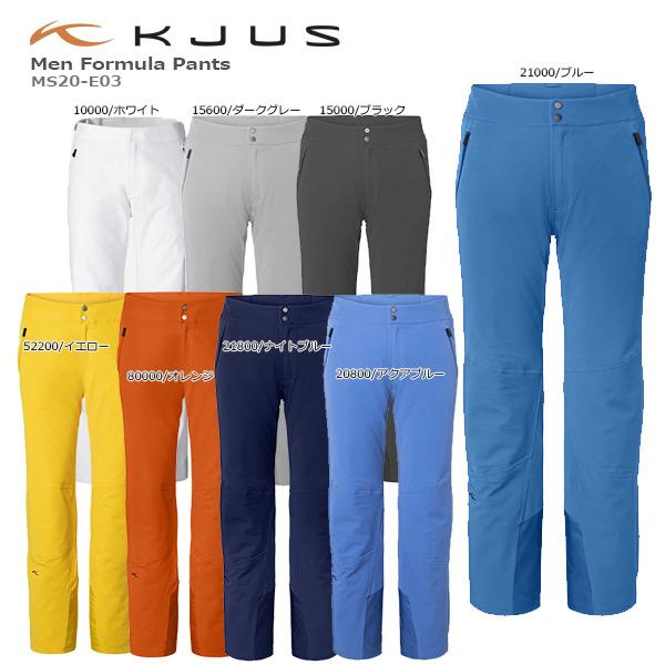 18-19 KJUS〔チュース スキーウェア パンツ メンズ〕<2019>MEN FORMULA PANTS MS20-E03【送料無料】