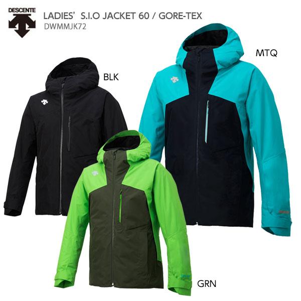 DESCENTE〔デサント スキーウェア ジャケット〕<2019>S.I.O JACKET 60 GORE-TEX/DWMMJK72【送料無料】