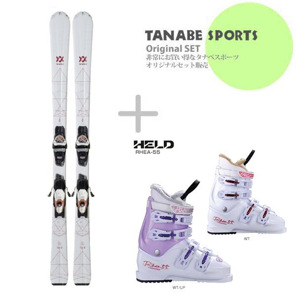 【スキー セット】VOLKL〔フォルクル レディーススキー板〕<2019>FLAIR 73 white〔フレア 73 ホワイト〕 + vMOTION 10 GW LADY gold + HELD〔ヘルト レディーススキーブーツ〕RHEA-55