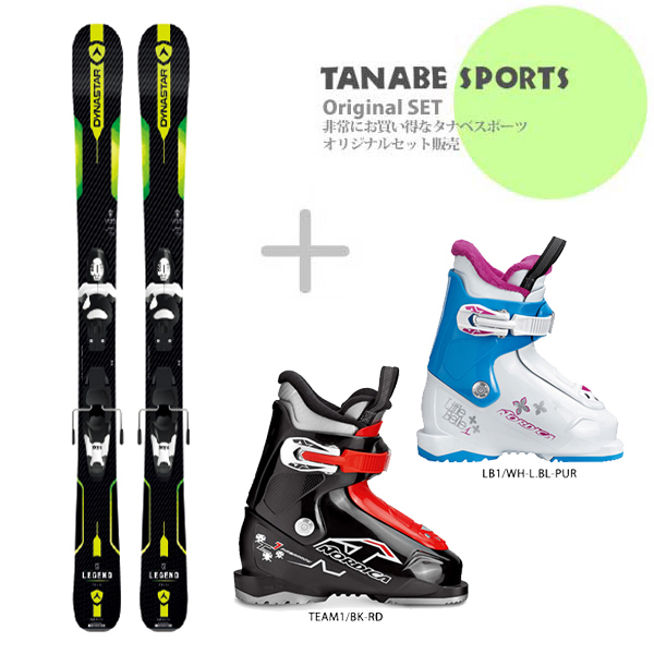 【スキー セット】DYNASTAR〔ディナスター ジュニアスキー板〕<2019>LEGEND TEAM TEAM 4 + Team 4 B76 Black White + NORDICA〔ノルディカ ジュニアスキーブーツ〕<2019>LITTLE BELLE 1/TEAM 1