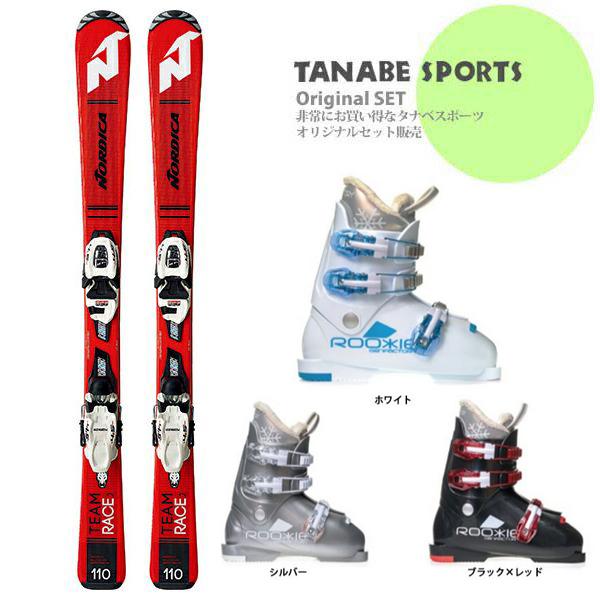 【スキー セット】NORDICA〔ノルディカ ジュニアスキー板〕<2019>TEAM J RACE FDT〔RED/BLACK〕 + JR 4.5 FDT + GEN〔ゲン スキーブーツ〕ROOKIE