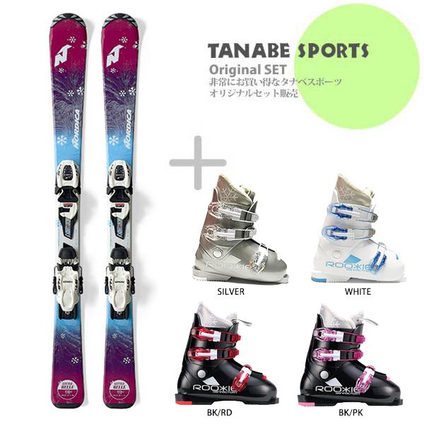【スキー セット】NORDICA〔ノルディカ ジュニアスキー板〕<2019>LITTLE BELLE〔MINT/VIOLET〕 + JR 4.5 FDT + GEN〔ゲン スキーブーツ〕ROOKIE