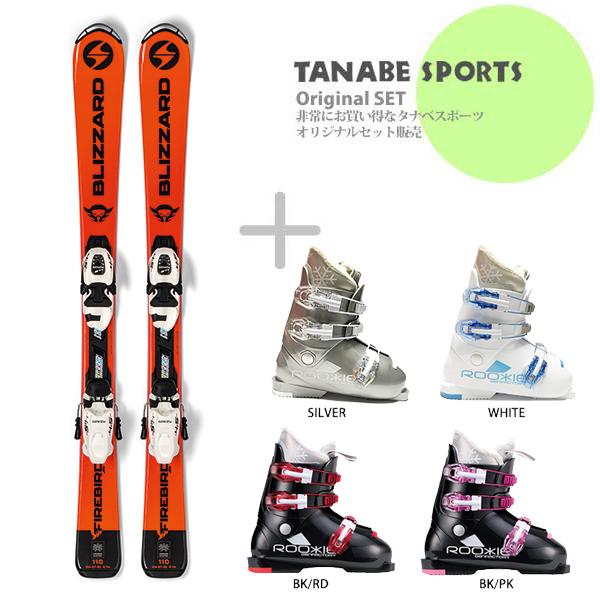 【スキー セット】BLIZZARD〔ブリザード ジュニアスキー板〕<2019>FIREBIRD JR + FDT JR 4.5 + GEN〔ゲン スキーブーツ〕ROOKIE