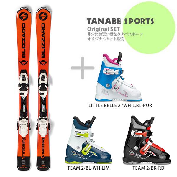 【スキー セット】BLIZZARD〔ブリザード ジュニアスキー板〕<2019>FIREBIRD JR + FDT JR 4.5 + NORDICA〔ノルディカ ジュニアスキーブーツ〕<2019>LITTLE BELLE 2/TEAM 2