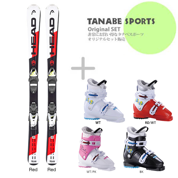 【スキー セット】HEAD〔ヘッド ジュニアスキー板〕<2019>SUPERSHAPE TEAM SLR 2〔Red〕 + SLR 4.5 AC + HELD〔ヘルト ジュニアスキーブーツ〕BEAT